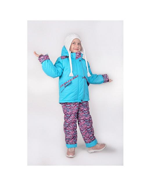 Фото зимнего костюма для ребенка, мембрана до -30 градусов