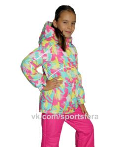 Фото девочки в зимнем желто-розовом комплекте SL164