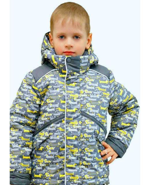 Зимний костюм для мальчика 1128, мембрана до -30°C