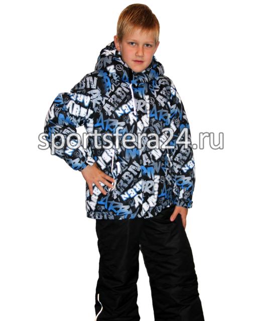 Зимний комплект для мальчика -35°C. Верх мембрана повышенной прочности фото